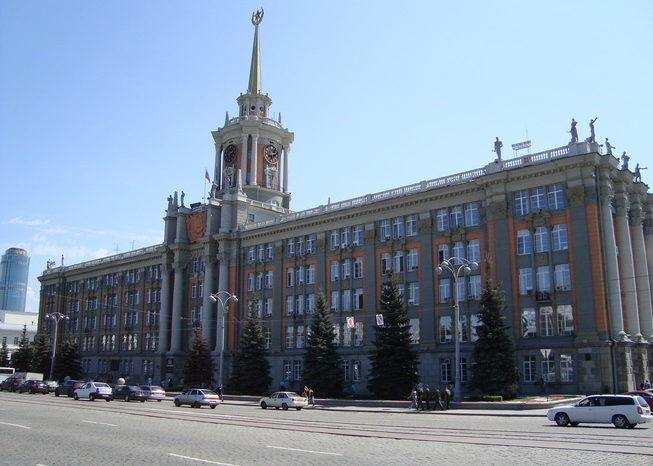 Ekaterinburg Weekend Tour: 2 days/1 night