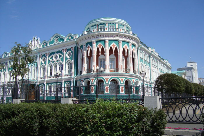 Ekaterinburg City Tour