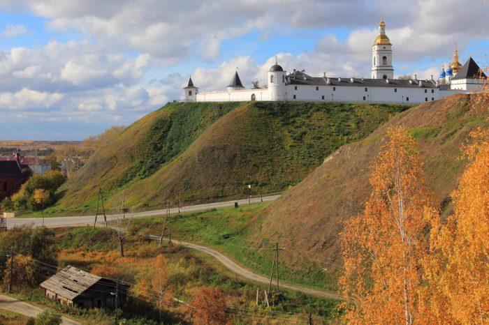 Grand Tour to Siberia