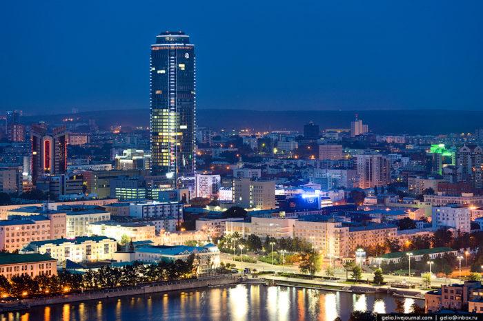 Ekaterinburg City Tour: 1 day